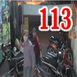 Đột nhập ăn trộm gọi 113