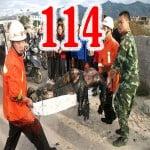 Điện giật gọi 114