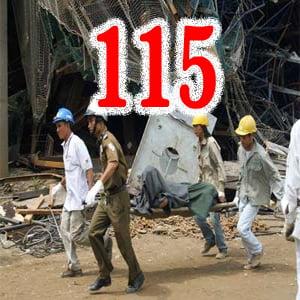 Cấp cứu tại nạn lao động 115